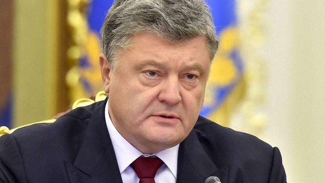 Порошенко визнав висновки розслідування авіакатастрофи МН17 твердими доказами вини Росії