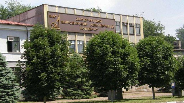 Вищий господарський суд забрав у російських інвесторів «Запорізький алюмінієвий комбінат»