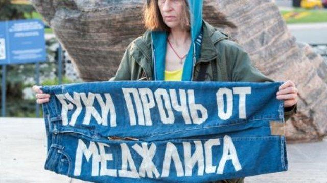 Російський суд остаточно заборонив Меджліс