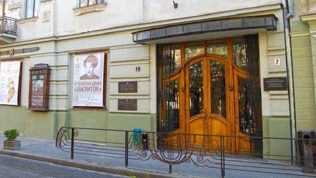 Львівська філармонія відкриє першу регіональну філію