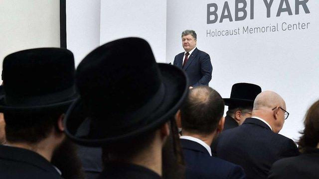 Президент назвав сучасні відносини між Україною та Ізраїлем гармонійними