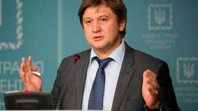 Україна отримала на рахунок $1 млрд під гарантії США
