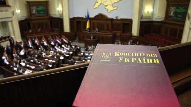 В Україні набули чинності зміни до Конституції в частині правосуддя