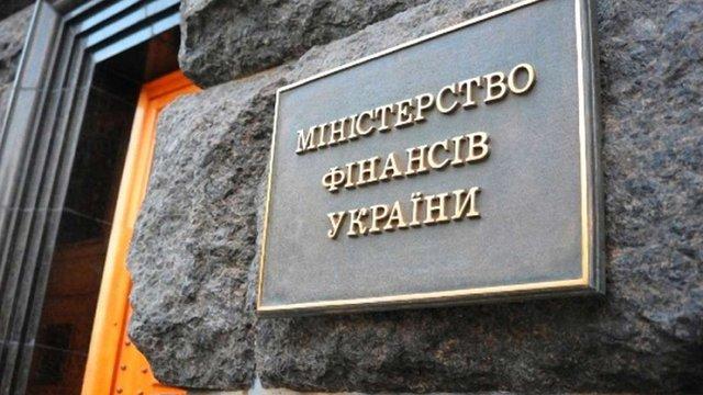 Україна цього року не отримає €600 млн від Євросоюзу