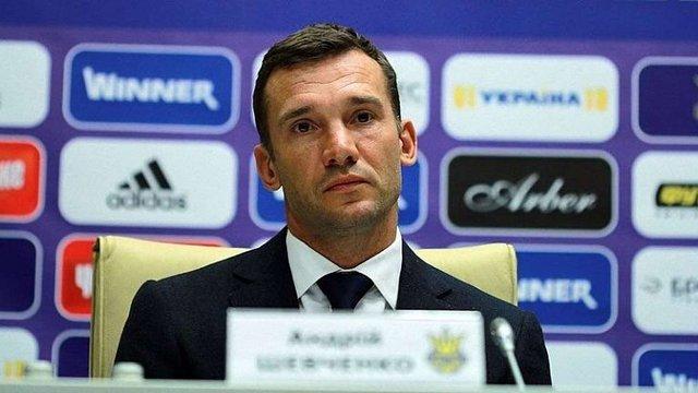 Андрій Шевченко визначив склад української збірної у матчах проти Туреччини і Косово