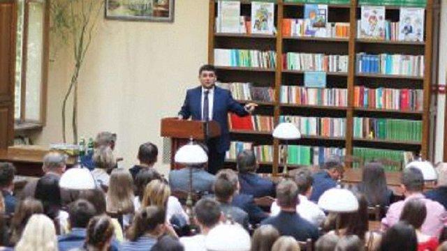 В Україні розроблять програму відновлення лісових фондів, - Гройсман