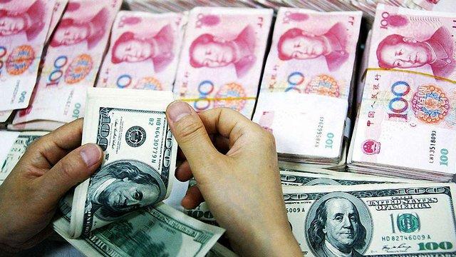 МВФ зробив китайський юань частиною міжнародного валютного кошика SDR