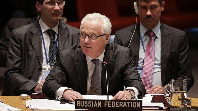 Росія на місяць очолить Раду безпеки ООН