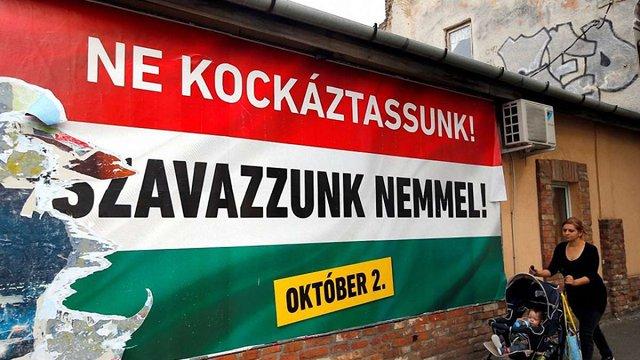 В Угорщині проходить референдум щодо мігрантів