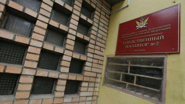 У Москві затримали українського журналіста за звинуваченням у «шпигунстві»