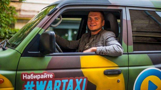 Львівські таксисти-волонтери збиратимуть гроші на АТО