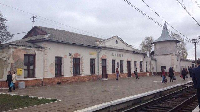 У Сянках на Львівщині обладнають залізничну станцію для людей з особливими потребами