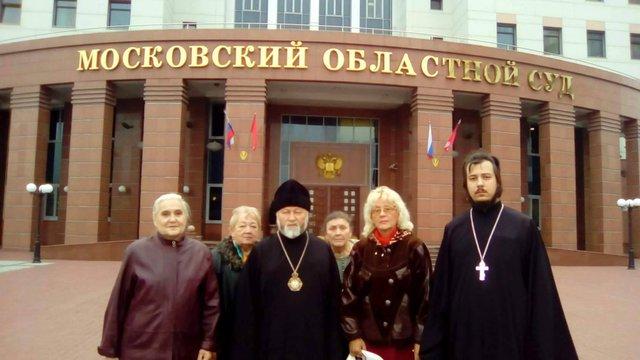 Російський суд ухвалив рішення про знесення єдиного у Росії храму УПЦ КП