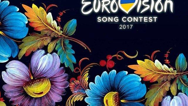 У Києві визначили основні локації для Євробачення