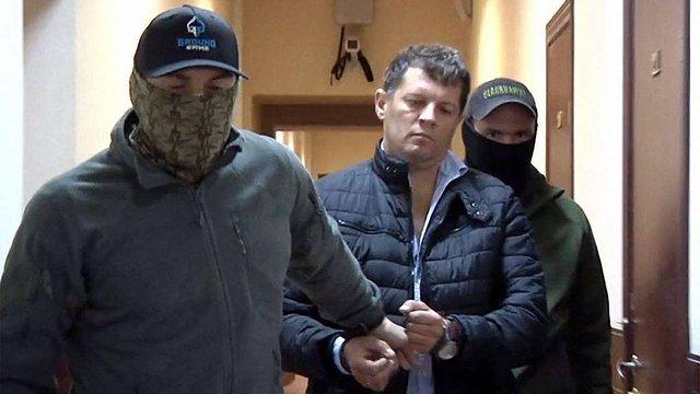 Фейгін назвав дату пред'явлення звинувачення Сущенку