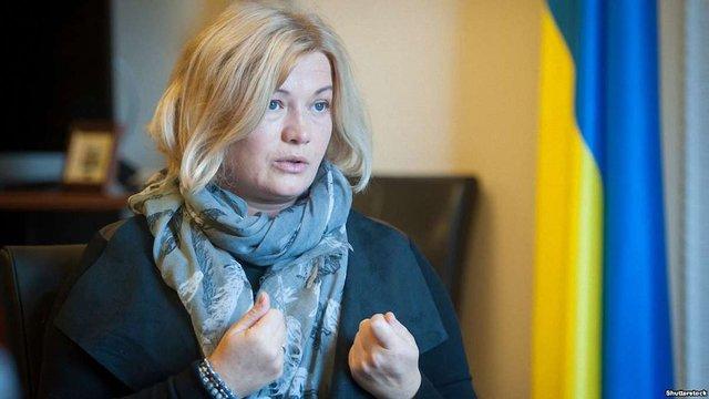 Україна поставила вимогу бойовикам надати реальний список осіб для обміну полоненими