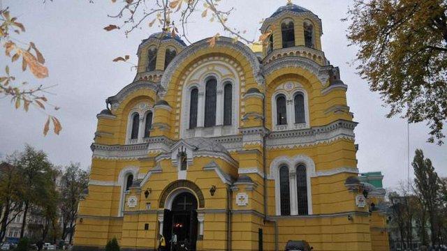 39 парафій УПЦ (МП) перейшли до Київського патріархату