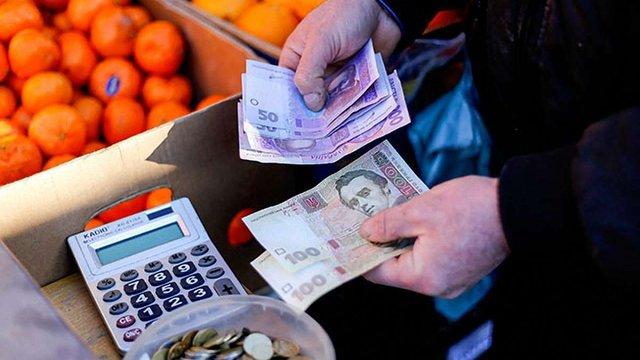 В Україні у вересні зафіксували зростання інфляції на 1,8%