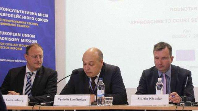 На безпеку суддів витратять 50 мільйонів гривень