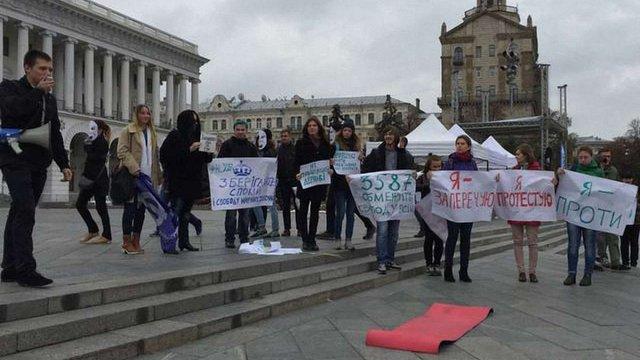 У Києві відбулася акція проти ухвалення законопроекту «Про мирні зібрання»