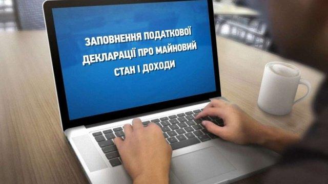 Електронні декларації подали близько 5 тис. чиновників