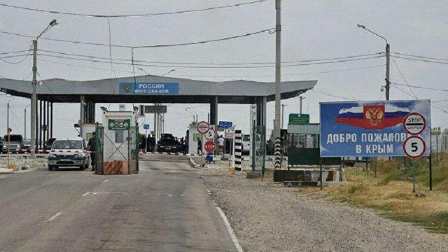 Російські прикордонники затримали українця на в'їзді у Крим