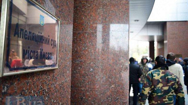 СБУ підозрює представника Апеляційного суду Києва у розголошенні державної таємниці
