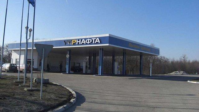 Антимонопольний комітет почав розслідування проти АЗС «Укрнафти» і Коломойського