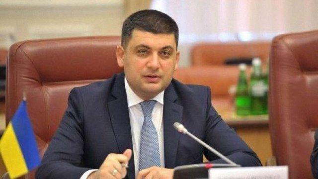 Гройсман пообіцяв до кінця року розробити план Енергетичної стратегії України