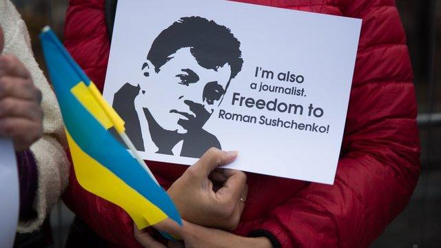 Українського консула не допустять до суду у справі журналіста «Укрінформу» в Москві