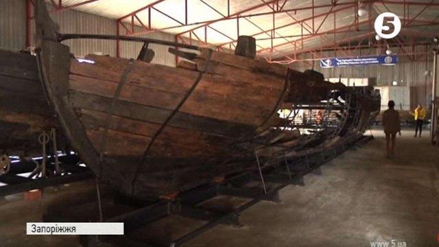 На Хортиці показали відреставровані козацькі кораблі XVIII століття