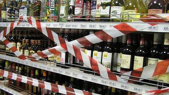 У Києві набула чинності заборона продажу алкоголю в нічний час