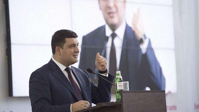 Прем'єр-міністр закликав інтегрувати українську науку в реальний сектор економіки