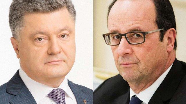 Порошенко і Олланд не змогли домовитися про зустріч у «нормандському форматі»