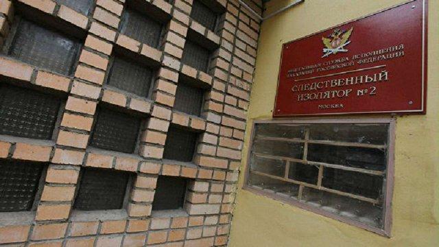 Російські правозахисники виявили «кримських диверсантів» у СІЗО в Москві