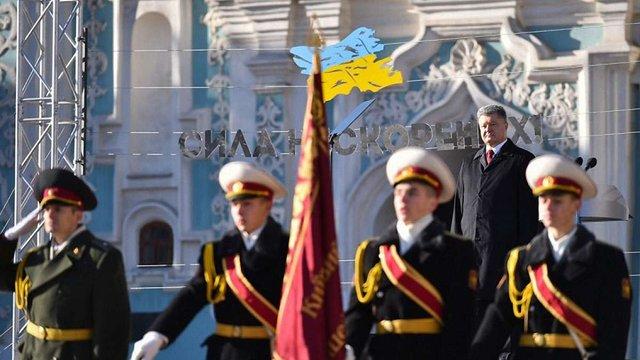 Порошенко: в умовах триваючої російської агресії Україна свого не віддасть