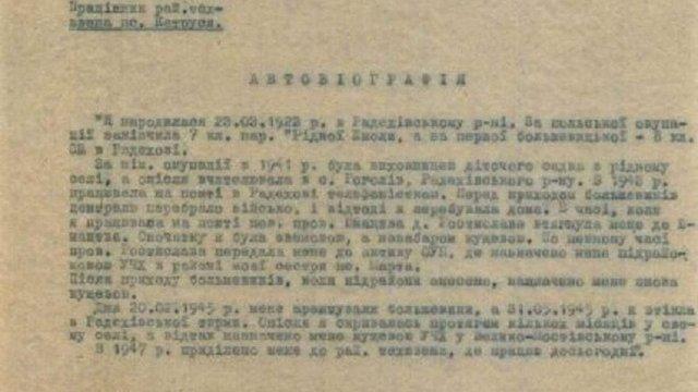 Біографії майже 80 підпільних діячів ОУН з Львівщини опублікують в інтернеті