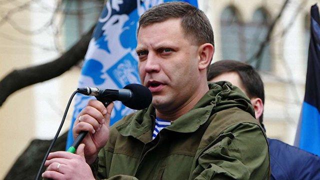 Ватажок бойовиків «ДНР» назвав вбивство «Мотороли» порушенням перемир'я і обіцяв помститися