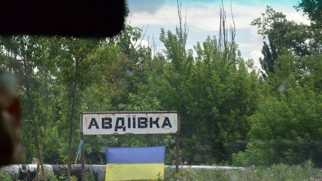 В Авдіївці бойовики пробують штурмувати українські позиції, - УНІАН