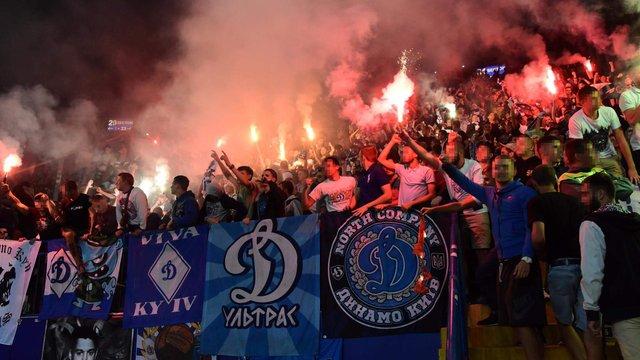 «Динамо» покарали закриттям трьох секторів на «Олімпійському» через заборонену символіку
