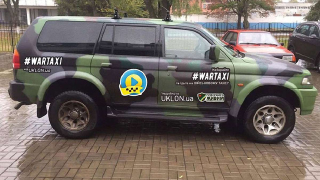 Впродовж трьох днів львів'яни можуть замовляти «військове таксі»
