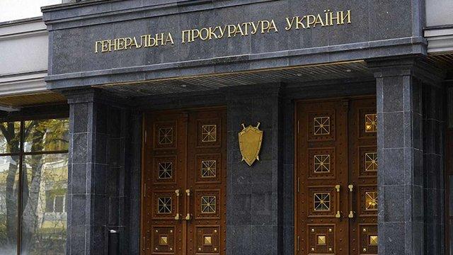 ГПУ анонсувала таємну перевірку працівників прокуратури