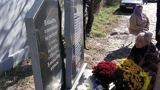 У Затоці відкрили пам'ятник жертвам аварії катера «Іволга»