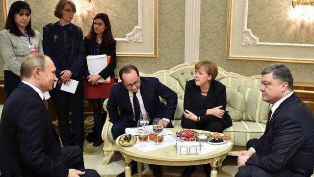 Мета саміту в Берліні – змусити Україну просунутися у питанні «статусу Донбасу», – МЗС Франції