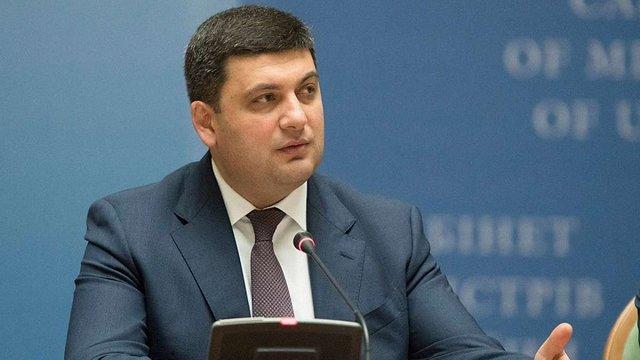 Кабмін планує реформувати систему оплати праці в Україні