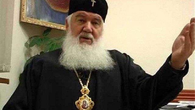 Предстоятель УАПЦ вибачився за поведінку архієпископа у Тернополі