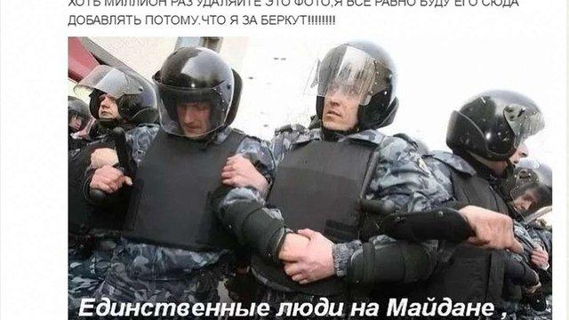 Начальник митного поста в Ужгороді відверто демонструє у соцмережах проросійські погляди