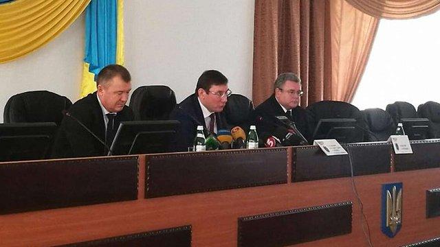 Юрій Луценко призначив нового прокурора Запорізької області