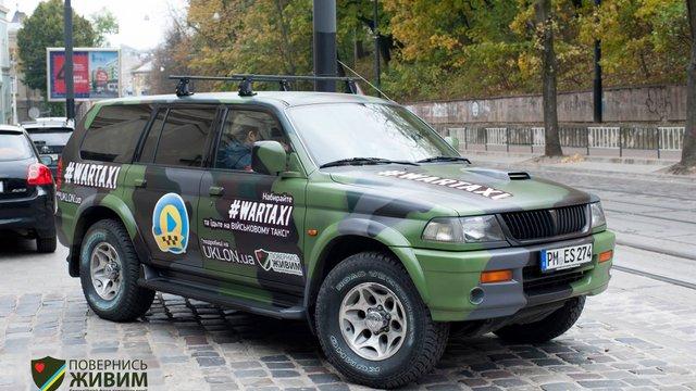 З благодійного «військового таксі» у Львові вкрали номерні знаки