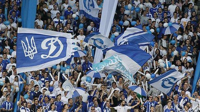 «Динамо» встановило антирекорд із відвідуваності матчів Ліги чемпіонів